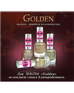 лак для ногтей Alvin d`or golden